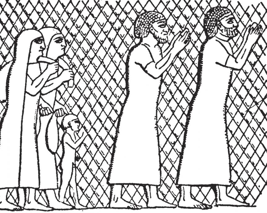 Relief of Israelite deportees from Lachish