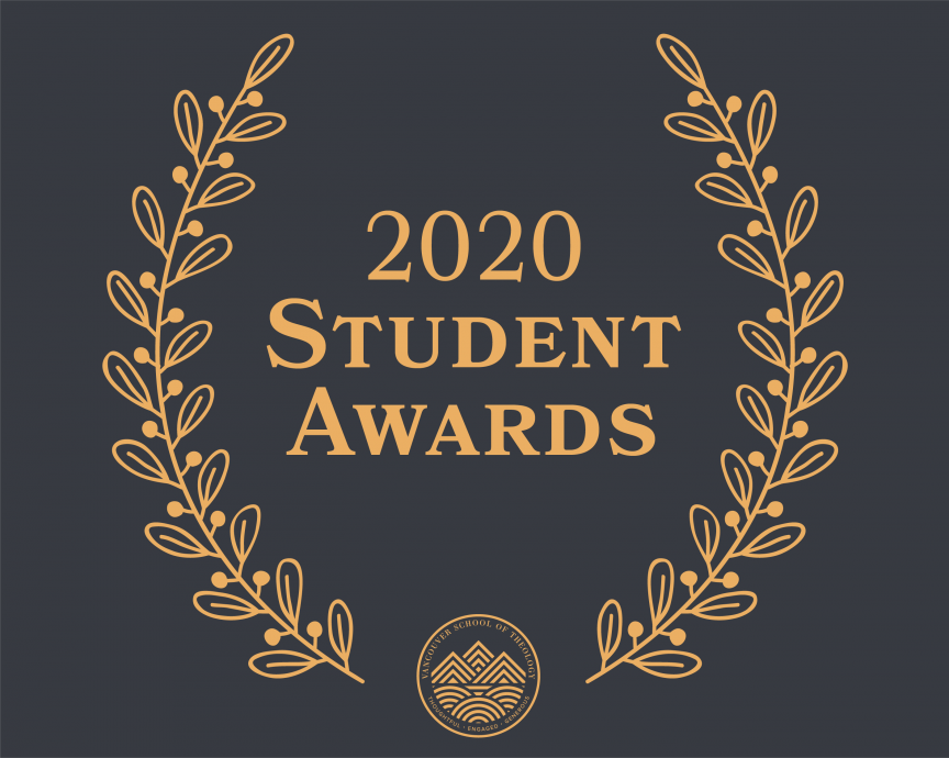 2020 Student Awards